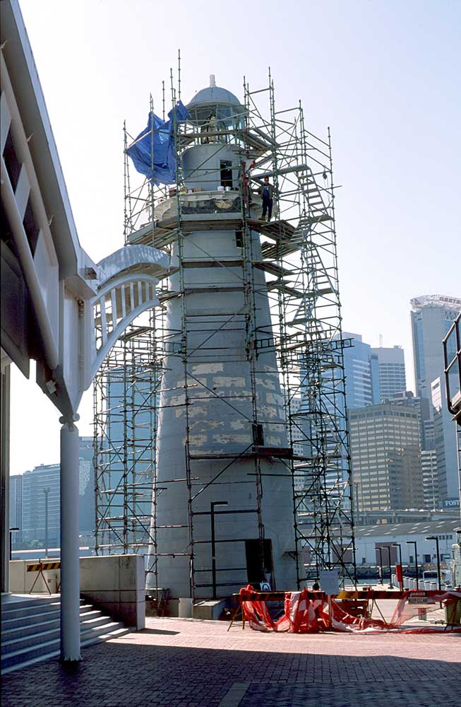 Cape Bowling Green Lighthouse reconstruction at the Maritime Museum, 1994